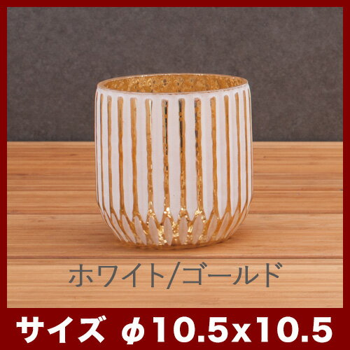 【植木鉢】ピルヨ【植木鉢 おしゃれ 鉢カバー ガーデン雑貨 かわいい インテリア】