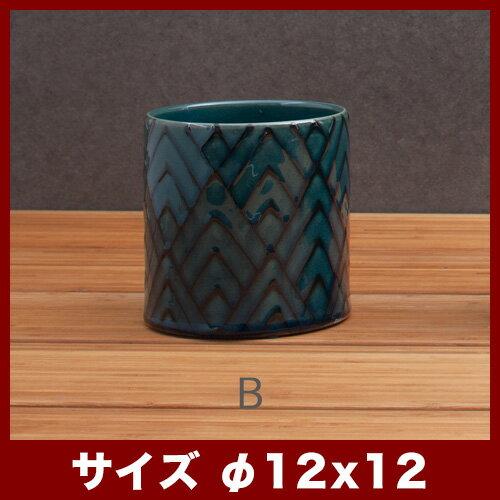 【植木鉢】カイス シリンダー 12【植木鉢 おしゃれ 鉢カバー ガーデン雑貨 かわいい インテリア】