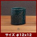 【植木鉢】【FARM1】カイス シリンダー 12【植木鉢 おしゃれ 鉢カバー ガーデン雑貨 かわいい インテリア】