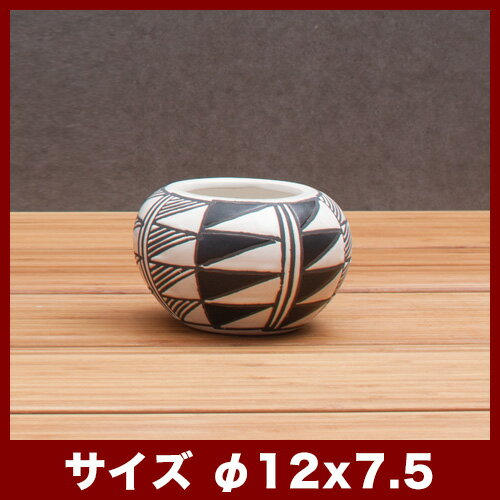 【植木鉢】ヘルカ 7【植木鉢 おしゃれ 鉢カバー ガーデン雑貨 かわいい インテリア】
