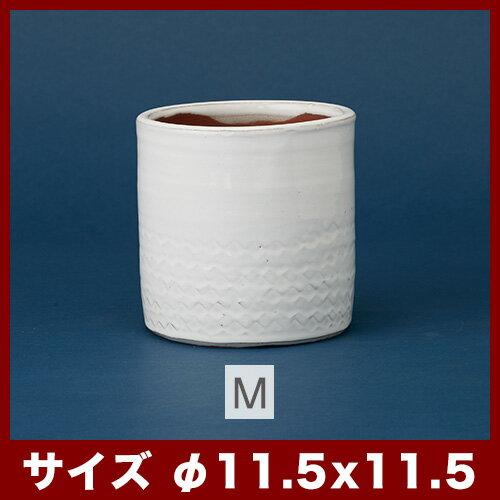 【植木鉢】トゥオミ 11【植木鉢 おしゃれ 鉢カバー ガーデン雑貨 かわいい インテリア】