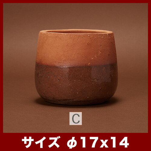 【植木鉢】【FARM1】ボエル 17【植木鉢 おしゃれ 鉢カバー ガーデン雑貨 かわいい インテリア】