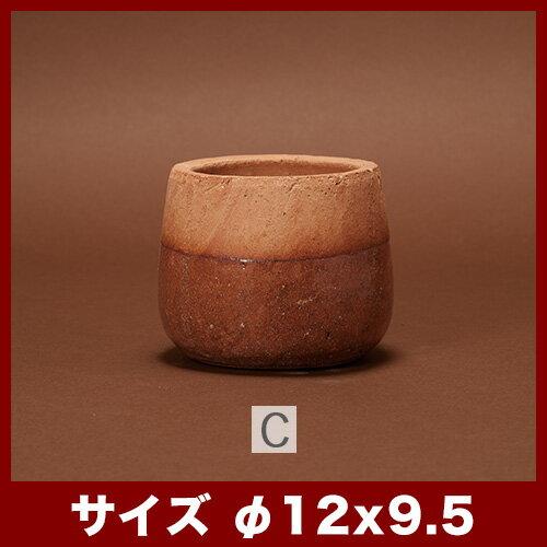 【植木鉢】ボエル 12【植木鉢 おしゃれ 鉢カバー ガーデン雑貨 かわいい インテリア】