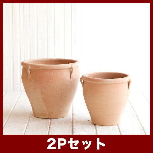 テラムルタ スフィ 2点セット ≪おしゃれな植木鉢/テラコッタ/素焼き鉢/セール対象1≫