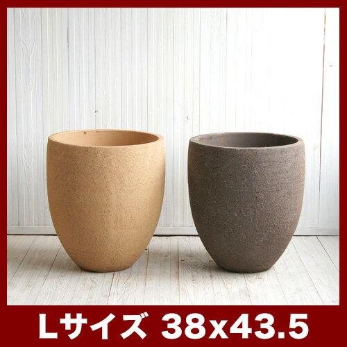 トリニダード 012 Lサイズ  ≪植木鉢/陶器/テラコッタ・素焼き鉢より堅牢≫