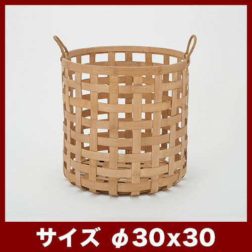 バンブーポットカバー 30 OL ≪植木鉢/鉢カバー/プランター/おしゃれ/軽量/FARM4≫