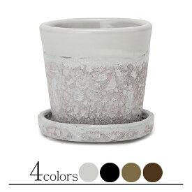 【おしゃれな植木鉢】【陶器鉢】ハーレイ 4号 受け皿付き【植木鉢 おしゃれな植木鉢 鉢 テラコッタ 素焼き鉢 陶器鉢】
