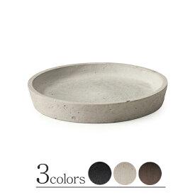 カッソル ソーサー R15 ≪植木鉢/中型/軽量/おしゃれ/ファイバーセメント≫