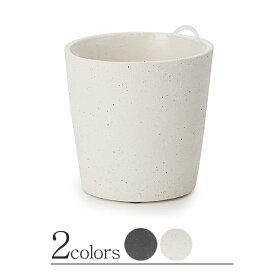 ポネラ コニカ 3号用 底面かん水ポット付き【植木鉢 おしゃれな植木鉢 鉢 陶器鉢】