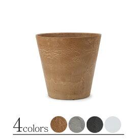 アートストーン コニック XS ≪植木鉢/大型/軽量/おしゃれ/プラスチック≫