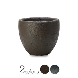 ルビーゴ ラウンド L 43 ≪植木鉢/鉢カバー/中型/軽量/おしゃれ≫