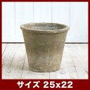 ホワイトモスポット 400W 8号  ≪植木鉢/おしゃれ/ラフ/陶器/テラコッタ/素焼き鉢≫