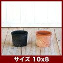 モスポット 700 3号  ≪植木鉢/おしゃれ/ラフ/陶器/テラコッタ/素焼き鉢≫