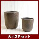 ヴィトロ ウーヌム 2点セット  ≪おしゃれな植木鉢/陶器鉢/英国風≫