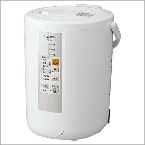象印 EE-RM50 スチーム式加湿器【送料無料】