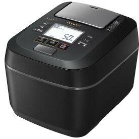 日立 RZ-W100CM-K(フロストブラック) 圧力&スチーム ふっくら御膳 IHジャー炊飯器 5.5合 キュッシュレス5%還元対象