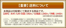 JPコロニアスキンミルクEX160mlNo.8503【JPCOLONIAJPコロニア】