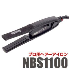 送料無料NobbyヘアーアイロンNBS1100ブラック(NBS1000後継機)【ヘアアイロンコテストレート縮毛矯正プロ用プロ仕様サロン専売品】