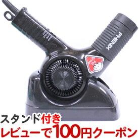 PHENIXフェニックス ペットイオンドライヤーPD-1000【pd1000 犬用 犬 猫 業務用 サロン トリマー ペットドライヤー】