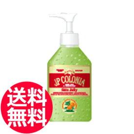 送料無料 JPコロニア スキンジェルEX 300g【JP COLONIA JPコロニア】No.8515