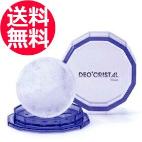 定形外送料無料デオクリスタルヴェルダンディスクタイプ115g(医薬部外品)
