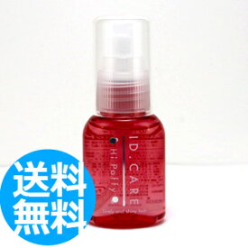 【定形外送料無料】メロス IDケア ハイポフィー(Hi Pfffy) 30ml 洗い流さないヘアトリートメント