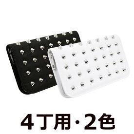 4丁用シザーケース t-punk ハサミ4丁収納可 2色