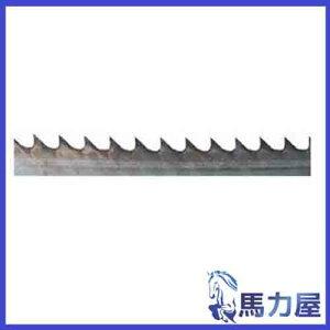 リョービ バンドソー用 帯鋸刃 13mm幅 組アサリ(6630080)