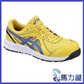 アシックス 作業用安全靴 ウィンジョブ FCP106 0445 タイチイエロー×インベリアブルー