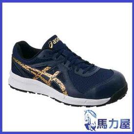 アシックス 作業用安全靴 ウィンジョブ FCP106 4994 インディゴブルー×ゴールド
