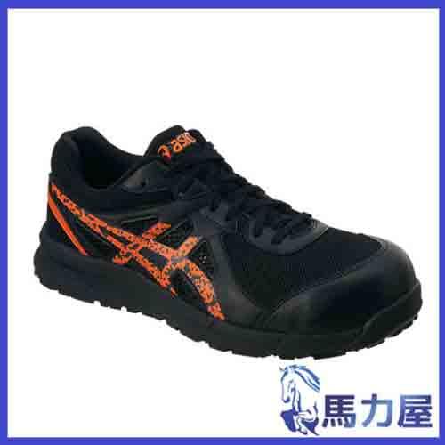 アシックス 作業用安全靴 ウィンジョブ FCP106 9009 ブラック×オレンジポップ
