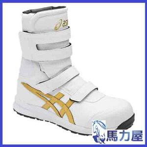 アシックス 作業用安全靴 ウィンジョブ FCP401 0194 ホワイト×ゴールド