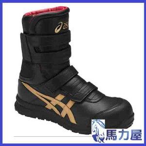 アシックス 作業用安全靴 ウィンジョブ FCP401 9094 ブラック×ゴールド