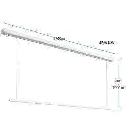 物干し川口技研室内用ホスクリーン昇降式操作棒タイプURM−L−W