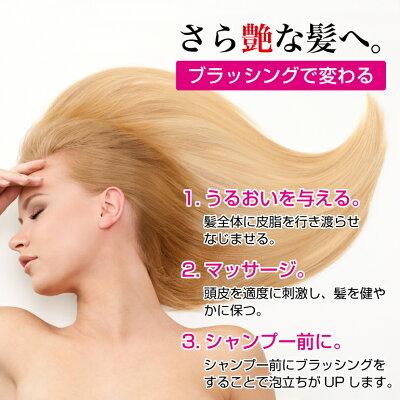 ヘアブラシ魔法のブラシ絡まない艶髪ヘアケアサラサラくし絡まない艶髪にサラサラオリジナルくしストレート高級ヘアケアコンパクト枝毛抜け毛乾燥静電気髪櫛美髪送料無料