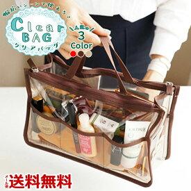 クリア バッグインバッグ 大きめ トートバッグインナー バッグ マルチバッグ コスメポーチ 大容量 送料無料