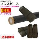 プルームテック マウスピース (4個入り) ハード くわえタバコ ハードタイプ Ploom TECH ポリカーボネート ブラック ア…