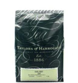 テイラーズ・オブ・ハロゲイト 紅茶ティールームブレンド業務用1kg 入荷済!