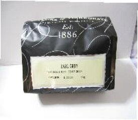 テイラーズ・オブ・ハロゲイト 紅茶アールグレイ業務用500g