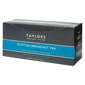 テイラーズ・オブ・ハロゲイト 紅茶100スコティッシュブレックファスト