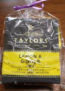 テイラーズオブハロゲイト 10pレモン&ジンジャー
