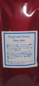 レジナルド紅茶 シトラスグレイ(別名グレイレディ)70g
