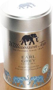 ウィリアムソン紅茶 100g缶アールグレイ