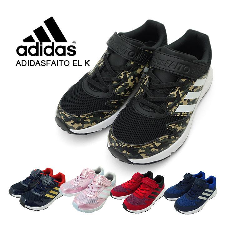 アディダス adidas faito EL K アディダスファイト AQ0735 AQ0736 AQ1215 AH2143 AH2145 キッズ スニーカー ベルクロ ランニングシューズ 19cm 20cm 21cm 22cm 23cm 24cm