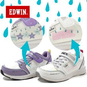 EDWIN/ エドウィン 防水 スニーカー edw3591 19cm 20cm 21cm 22cm 23cm ホワイト 白 WHITE パープル ラベンダー PURPLE