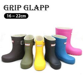 レインブーツ 長靴 キッズ レインブーツ ベビー 長靴 子供 GRIP GLAPP【グリップグラップ】 (r41900)