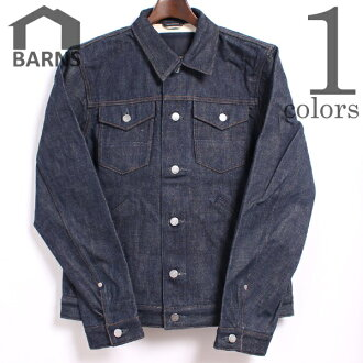 Rare RARE DENIM JACKET denim jacket r608