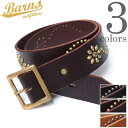 【FINAL SALE】【30%OFF】BARNS OUTFITTERS VINTAGE STUDS 40MM BELT HTC ヴィンテージ スタッズ 40MM レザー ベルト アメカジ 下北沢…
