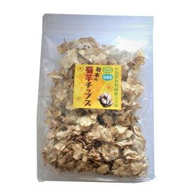 菊芋チップス200g×3袋 栽培期間中農薬不使用 水溶性食物繊維ワカメの2倍!乾燥キクイモチップス 腸内フローラ トピナンブール