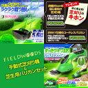 FIELDWOODS(フィールドウッズ) 芝刈り機セット(手動式芝刈り機FW-M20A&コードレス(充電式)芝生用バリカンFW-BB8A)/送料込み/あす楽…